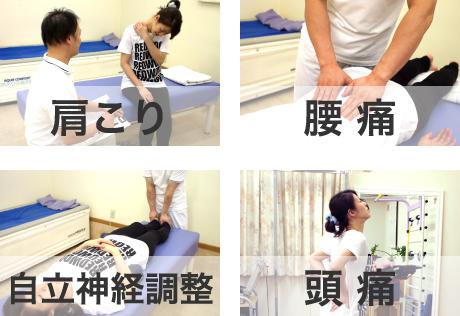 Osteopathy_02